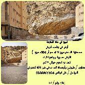 ارض للبيع في مكة في بطحاء قريش