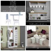 الرياض - طاولات تلفزيون