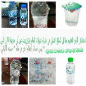 توصيل مياه للمنازل ومساجدومدارس وغيرها