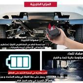 جهاز تتبع للسيارات