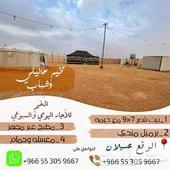 مخيم للايجار شباب وعوائل