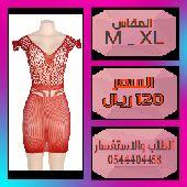 لانجري ملابس نسائية متعددة المقاسات