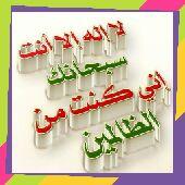 جميع أعمال البناء والترميمات في الرياض
