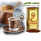 افضل قهوة تركية مهمت افندي Mehmet Efendi