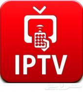 عندك نت 4 ميجا . إشتراك IPTV أسعار ممتازة