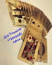 حائل-بلوت فاخر -لعبة جاكارو