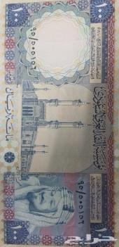اعلان هام لمحبي العملات النادرة