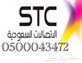 شحن بيانات نت - 0555-0500-050555