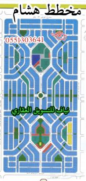 للبيع ارض في مخطط هشام موقع مميز للسكن