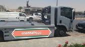 سطحة الرياض 0505547660