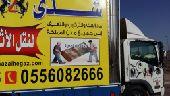 شركة نقل عفش بالمدينة المنورة وينبع وجده