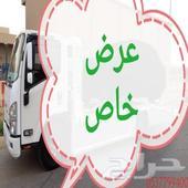 سطحه راجع من الطايف ع الرياض الدمام السعر07