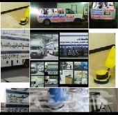 مؤسسة تنظيف وغسيل الكنب والسجاد ونظافة مباني