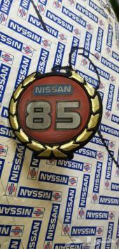 علامة شبك ددسن 85 اصلي مستخدم -تم البيع-