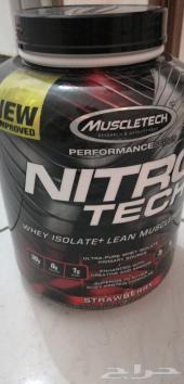 بروتين نيتروتيك للبيع
