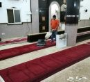 شركة تنظيف مساجد بالطائف والحوية الهدا عشيرة