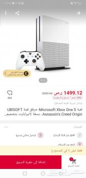 Xbox one s 1 تيرا ويدين تحكم بقراطيسه