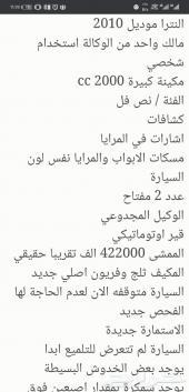 ايش صار في اسعار السيارات احد يفهمني