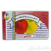 معسل تفاحتين النخلة نكهة بحريني( ربع كيلو)
