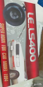 للبيع بوري LS400 صيني