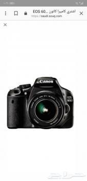كيمرا Canon600D