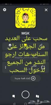 أقوى العروض والتخفيضات لدى محل MGK للاتصالات