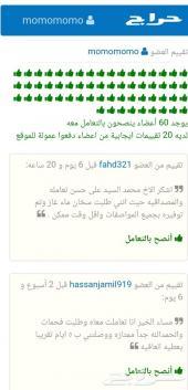 توفير قطع غيار فيات(500-لينيا-دبلو)شحن من مصر
