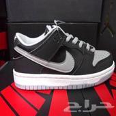 Nike Garden