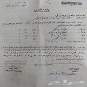 ارض للبيع في عشير ه قريبه من كل الخدمات