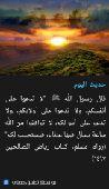 الرياض -   شقة للايجار في