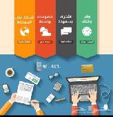 بطاقة تكافل العربية للخصم الطبي