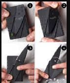 سكين بطاقة 3 حبات ب20 فقط