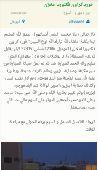 فورد مخزن راجع الأعلان السابق