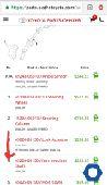 عمود دركسون أفالون 2013( للبيع - جديد )