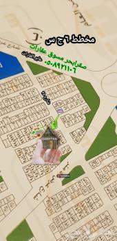 للبيع ارض في مخطط 6 ج س ب ركنيه شارعين25و16