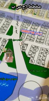 للبيع ارض سكنيه مخطط 6ج س ب شارعين بالصور