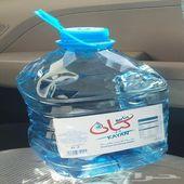 مياه شرب كيان
