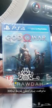 شريط قود اوف وار god of war