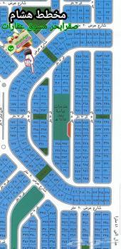 للبيع ارض سكنيه مخطط هشام حي الياقوت ممتازه