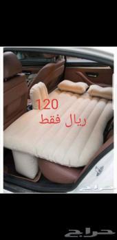 سرير هوائي للسياره عرض 120