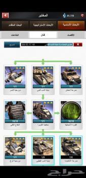 حساب صقور العرب