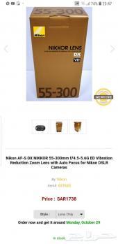 Nikon Lens 55-300mm  f4.5-5.6  Vr lens