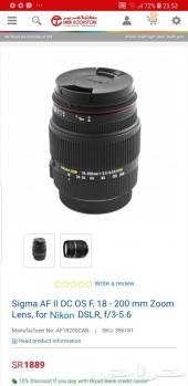 Nikon Lens . - Sigma 18-200mm optical stebliz