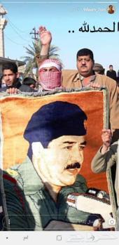 سجادة صدام حسين نادرة . لاهل التراث والنوادر