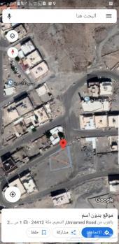 أرض للبيع في حي العمرة