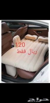 سرير سياره للرحلات بسعر 120 عرض