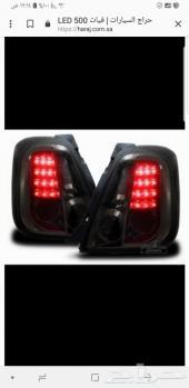 فيات 500 LED