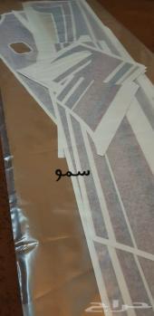 خطوط جيب شاص2012 الفطيمي بضمان الجودة واللمعة