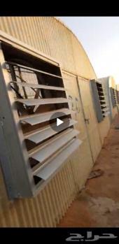 للبيع 10بيوت محمية مكيفه