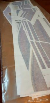 خطوط جيب شاص 2011 - 2012 الفطيمي بضمان الجودة